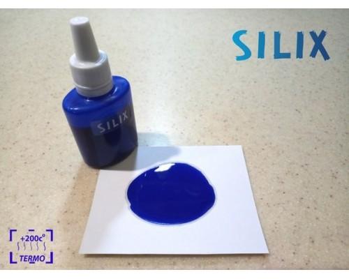 Світло-синя (HX-19)