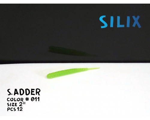 "Приманка SILIX S.ADDER 2"""