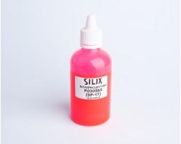 Флуоресцентна рожева (DP-17) 110мл
