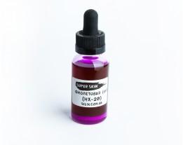 Super SKIN Поверхностная Фиолетовая (HX-20)