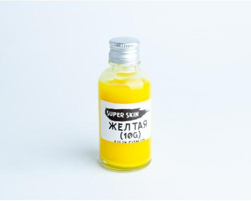 Super SKIN Желтая (10G)