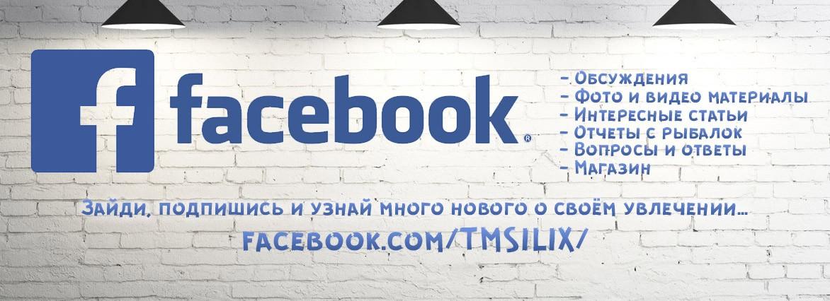 Facebook SILIX